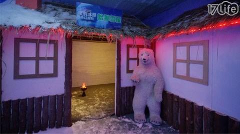 3D秘境-史前冰原奇幻探險