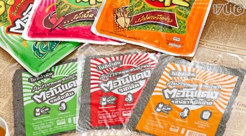 零油脂,低热量,手工制作的绝佳口感!100%泰国生产,保证口味道地