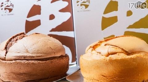 春上布丁蛋糕/蛋糕/伴手禮