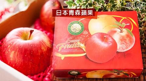 苹果6日本卖多少钱_来自日本苹果的故乡,自然赋予的美味,肉质香脆柔细,味美香甜,送礼大方