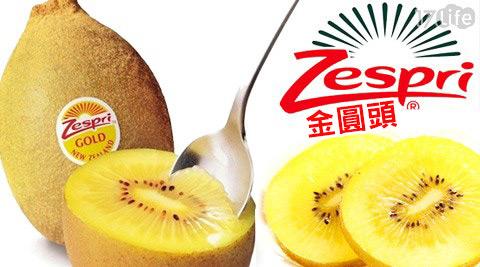 Zespri-紐西蘭陽光黃金圓頭奇異果