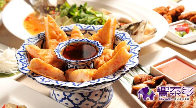 饗泰多 Siam More 泰式風格餐廳《忠孝店》