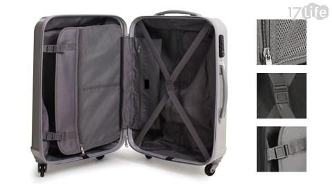 原价最高5380元超轻量pc镜面tsa海关锁行李箱组任选1个:(a)时尚经典款