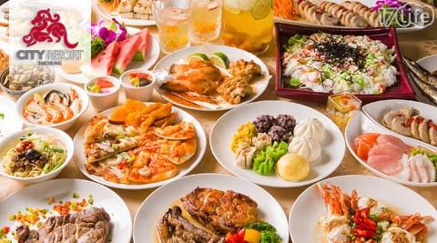 中南海酒店、早午餐、吃到飽