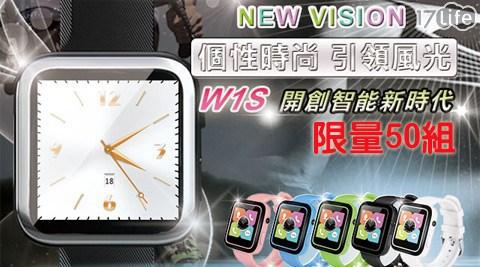 只要990元(含運)即可享有原價3,480元高CP值智能藍牙通話手錶1入只要990元(含運)即可享有原價3,480元高CP值智能藍牙通話手錶1入,顏色:黑/白/綠/藍/粉。