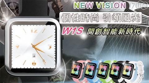 高CP值智能藍牙通話手錶(鴻嘉源)