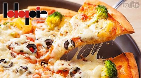 La La Pie 菈菈百匯廚坊-義大利麵、披薩吃到飽