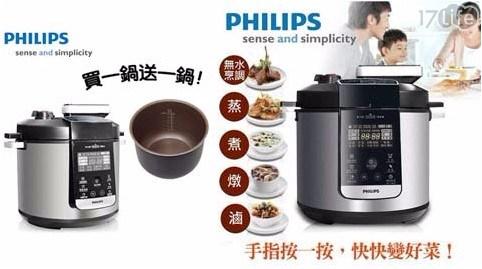 【PHILIPS飛利浦】頂級智慧萬用鍋 HD2175 1入/組