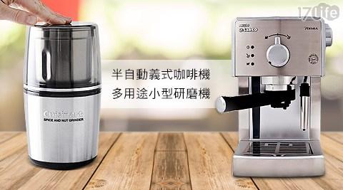PHILIPS飛利浦-Saeco半自動義式咖啡機系列