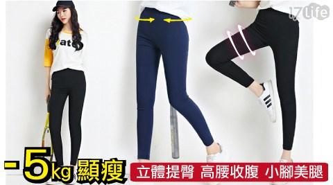 內搭褲/彈性褲/長褲/休閒褲/鉛筆褲