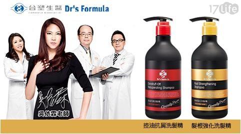 平均最低只要 209 元起 (含運) 即可享有(A)【《台塑生醫》Dr's Formula】控油抗屑洗髮精580g 3入/組(B)【《台塑生醫》Dr's Formula】控油抗屑洗髮精580g 6入/組(C)【《台塑生醫》Dr's Formula】控油抗屑洗髮精580g 12入/組(D)【《台塑生醫》Dr's Formula】髮根強化洗髮精580g 3入/組(E)【《台塑生醫》Dr's Formula】髮根強化洗髮精580g 6入/組(F)【《台塑生醫》Dr's Formula】髮根強化洗髮精580g 12入/組