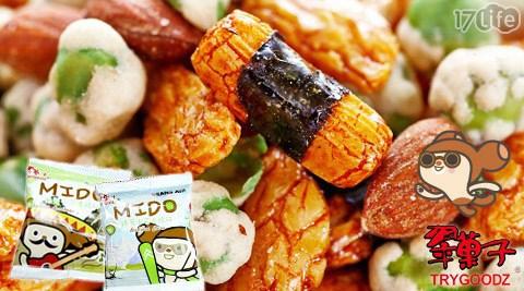 翠菓子-知名航空指定使用綜合米果