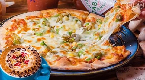 木盒子柴燒窯烤披薩-經典套餐