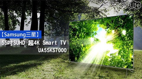 Samsung/三星/55吋/SUHD /超4K /Smart TV UA55KS7000