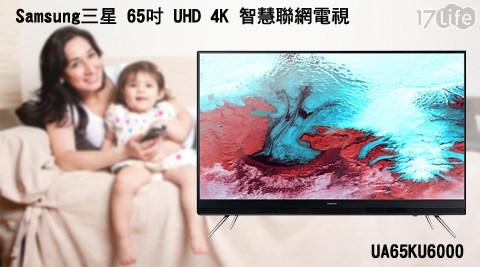 Samsung/三星/65吋/UHD 4K/ 智慧聯網電視/ UA65KU6000