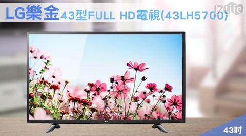 【LG樂金】/43型/FULL HD/電視/ 43LH5700