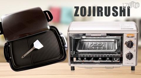 只要1680元起(含運)即可購得【ZOJIRUSHI象印】原價最高3980元廚房家電系列1台:(A)五段火力調節烤箱(ET-SYF22)/(B)分離式鐵板燒烤組(EA-DNF10),皆享一年保固。