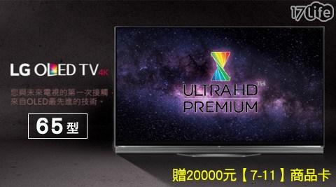LG 樂金/ 65型 /超4K /OLED電視/ 65E6T/OLED65E6T