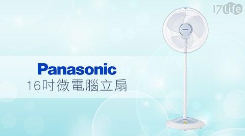 Panasonic/國際牌/16吋/微電腦/立扇 /F-H16MR