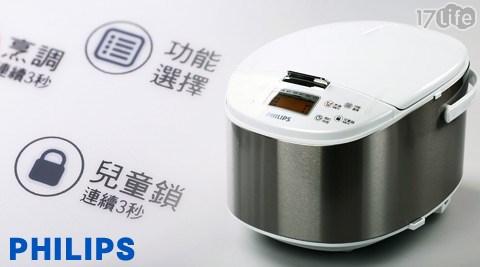 PHILIPS飛利浦-靈感系列觸摸感應型電子鍋