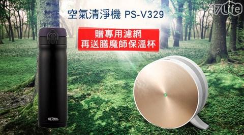 LG樂金-空氣清淨機-圓鼓型(PS-V329)+贈專用濾網+膳魔師保溫杯