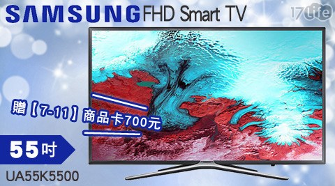 Samsung/三星 /55吋/ FHD Smart TV/ UA55K5500