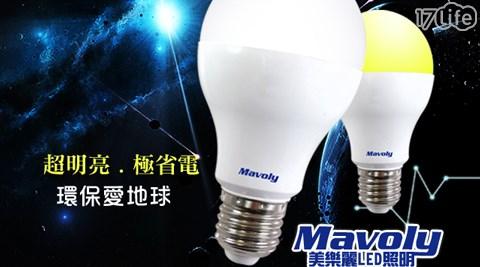 Mavoly 美樂麗-LED 12W節能燈泡+贈LED 10W燈泡(白光)