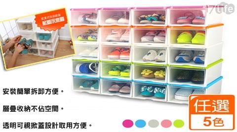 美樂麗/果凍/掀蓋式多功能收納鞋盒/鞋盒/掀蓋式鞋盒