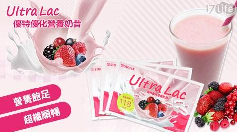 平均最低只要767元起(含運)即可享有【Ultra Lac】優特優化營養奶昔(莓果口味):1盒/2盒/3盒(10包/盒)。