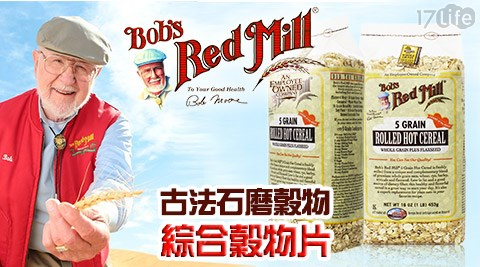 平均每包最低只要99元起(4包免運)即可購得【Bob's Red Mill】美國古法石磨穀物-綜合穀物片1包/8包/12包/16包(453g/包)。
