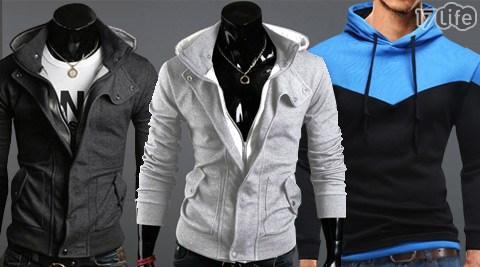 男士韓版修身刷毛上衣拉鍊外套系列