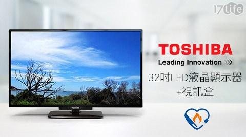 每日一物/TOSHIBA東芝/32吋/LED/液晶顯示器/視訊盒/(32P2650VS)