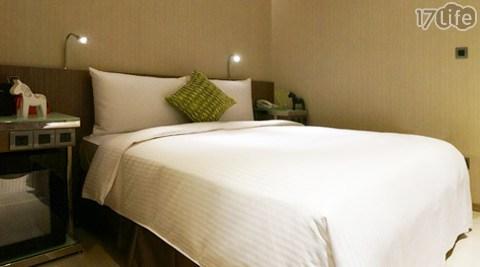 只要580元(雙人價)即可享有【美系列飯店《叙美精品旅店Hotel B7》】原價1,080元輕鬆釋放心靈休息專案:標準雙人套房不分平假日休息三小時+Mini bar+無線寬頻(需備電腦)。