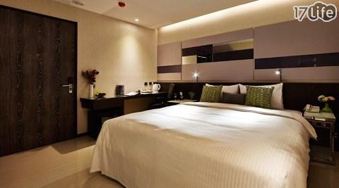 美系列飯店《叙美精品旅店 Hotel B7》-輕鬆釋放心靈休息專案