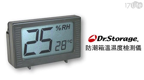 【Dr.Storage高強】 /防潮箱/溫濕度/檢測儀/ CP03