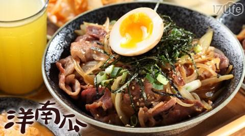 洋南瓜.健康鍋物.異式料理-日式套餐
