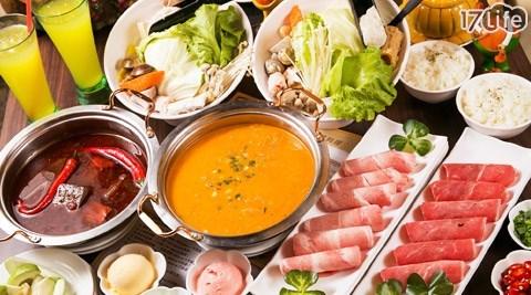 只要199元起即可享有【洋南瓜 鍋物專賣】原價最高476元鍋物套餐:(A)單人海陸餐/(B)雙人餐。