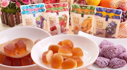 平均每包最低只要12元起(含運)即可享有【韓國 LOTTE FARM on the ROAD】樂天田園水果軟糖10包/20包/30包/50包,多口味任選。