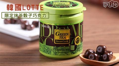 連線/韓國/LOTTE/Lotte/樂天/內銷/抹茶/巧克力/聖誕節/聖旦節/禮盒/零食/點心/骰子/限定/限量
