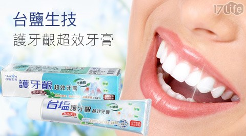 台鹽生技 護牙齦超效牙膏-草本漢方