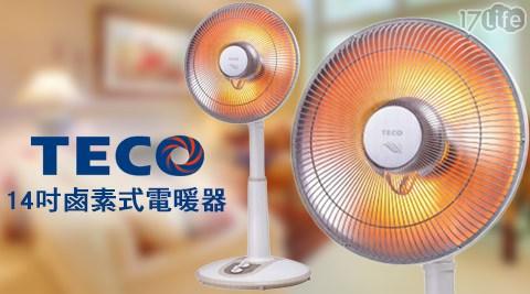 只要1,590元(含運)即可享有【TECO東元】原價2,790元14吋鹵素式電暖器(YN1403AB)1入,購買即享1年保固!