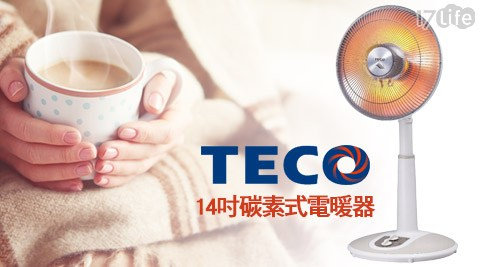 只要1,750元(含運)即可享有【TECO 東元】原價2,990元14吋碳素式電暖器(YN1404AB)1台。