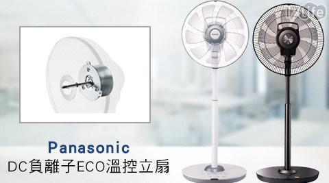 Panasonic國際牌-節能認證DC負離子ECO溫控立扇(9片扇葉)旗艦系列/奢華系列