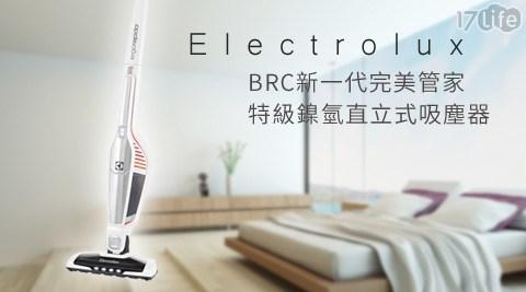 Electrolux伊萊克斯-BRC新一代完美管家特級鎳氫直立式吸塵器(ZB3004)
