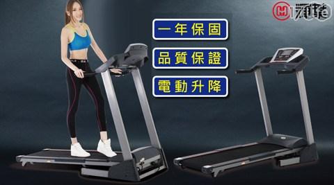 輝葉-旗艦級電動跑步機(福利品)