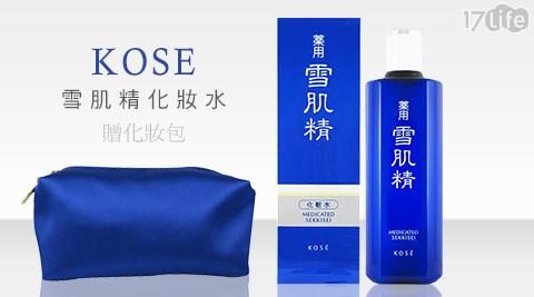 高絲/KOSE/雪肌精/化妝水/【KOSE】雪肌精化妝水360mlX2(搭贈化妝包)