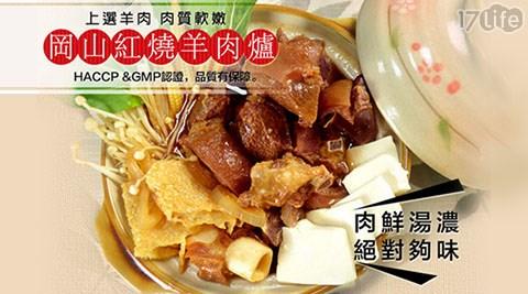 鮮到家-暖冬大口吃鍋物系列