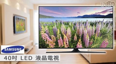 SAMSUNG 三3m 記憶 枕星-40吋LED 液晶電視(UA40J5100AWXZW)