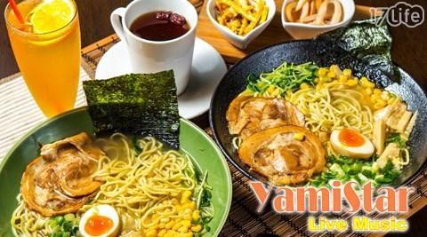 漾美星/雞汁/白湯/拉麵/南京東路/YAMISTAR/日式叉燒飯/咖哩起司豬排飯/壽喜燒蓋飯