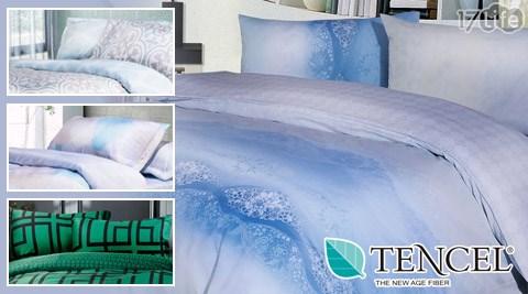 BORIS-天絲兩用被床包/床罩組系列